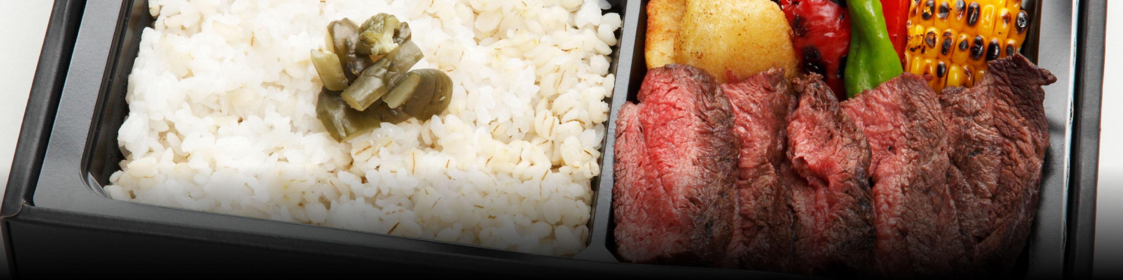 肉重つづみのお弁当メニュー